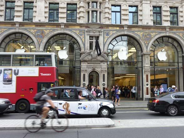 London Apple Store
