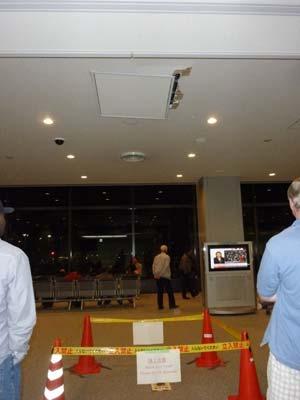 Narita Airport Earthquake Damage Tokyo